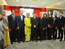 Courtesy Visit by Taiwan Fair Trade Commission