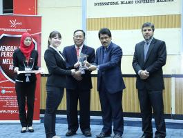 The 2nd Moot Court Competition on Competition Law 2017